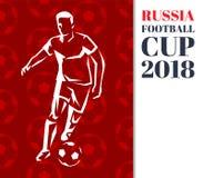 Illustration de Poster Title Vector de footballer de la Russie illustration libre de droits
