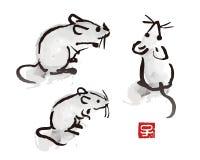 Illustration de souris et de rat de peinture de brosse d'encre de Chine illustration de vecteur