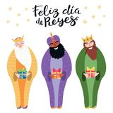 Illustration de trois rois, citation dans l'Espagnol illustration stock