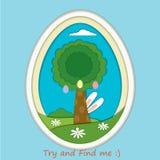 Illustration de vacances de Pâques avec un lapin et un arbre images stock