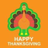 Illustration de vecteur consacrée au jour de thanksgiving illustration de vecteur