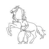Illustration de vecteur de cosaque avec le cheval Image stock