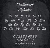 Illustration de vecteur d'alphabet marqué à la craie Photos libres de droits