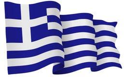 Illustration de vecteur d'ondulation de drapeau de la Grèce illustration de vecteur