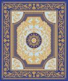 Illustration de vecteur d'un ornement de tapis illustration de vecteur