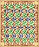 Illustration de vecteur d'un ornement de tapis illustration libre de droits
