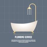 Illustration de vecteur de baignoire Illustration de Vecteur