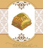 Illustration de vecteur de baklava avec les pistaches Photographie stock