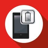 Illustration de vecteur de batterie Photographie stock
