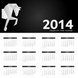 illustration de vecteur de calendrier de la nouvelle année 2014 Image libre de droits