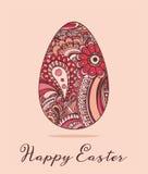 Illustration de vecteur de carte de voeux de Pâques Image libre de droits