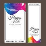 Illustration de vecteur de conception de festival de Holi Image stock