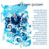 Illustration de vecteur de fleur d'aquarelle Photo libre de droits