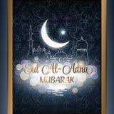 Illustration de vecteur de fond d'Eid Al Adha Mubarak avec la mosquée Photos stock