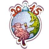 Illustration de vecteur de jouet de fourrure-arbre avec drôle Photo libre de droits