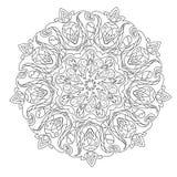 Illustration de vecteur de livre de coloriage de mandala illustration stock