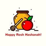 Illustration de vecteur de Rosh Hashanah illustration libre de droits