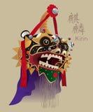 Illustration de vecteur de tête du ` s de Kirin Photographie stock