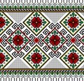 Illustration de vecteur de tapotement sans couture folklorique ukrainien illustration de vecteur