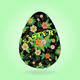 Illustration de vecteur Oeuf de pâques abstrait sur le fond clair Images stock
