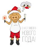 Illustration de vecteur de porc dans la couleur de la Jaune-terre Caractère de nouvelle année dans Red Hat et slip avec des cerfs illustration stock