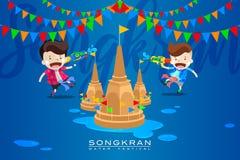 """Illustration de vecteur pour le  d'""""Songkran†ou le  de Festival†d'""""Water en Thaïlande et beaucoup d'autres pays en Asie illustration de vecteur"""