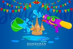 """Illustration de vecteur pour le  d'""""Songkran†ou le  de Festival†d'""""Water en Thaïlande et beaucoup d'autres pays en Asie illustration libre de droits"""