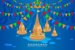 """Illustration de vecteur pour le  d'""""Songkran†ou le  de Festival†d'""""Water en Thaïlande et beaucoup d'autres pays en Asie illustration stock"""