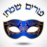 Purim heureux Images libres de droits