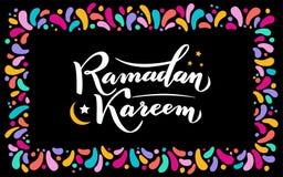 Illustration de vecteur Texte de salutation islamique de lettrage d'or de Ramadan Kareem, lune, cadre carr? de colorfull de f?te  photo stock