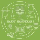 Illustration de vecteur : Vacances juives Hanoucca : dreidel, sivivon, Photographie stock libre de droits