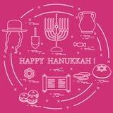 Illustration de vecteur : Vacances juives Hanoucca : dreidel, sivivon, Photos libres de droits