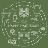 Illustration de vecteur : Vacances juives Hanoucca : dreidel, sivivon, Illustration Stock