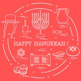 Illustration de vecteur : Vacances juives Hanoucca : dreidel, sivivon, Illustration Libre de Droits