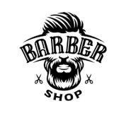 Illustration de vintage de label de roi de coiffeurs Images libres de droits