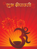 Illustration for deepavali celebration. Beautiful illustration for happy deepavali stock illustration