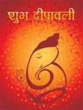 Illustration for deepavali celebration. Beautiful illustration for happy deepavali Stock Photography