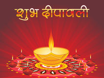 Illustration for deepavali celebration. Beautiful illustration for happy deepavali Royalty Free Stock Photos
