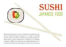 Illustration der futomaki Sushirolle, die Lachse enthält Lizenzfreie Stockfotografie