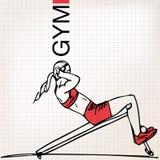 Illustration des athletischen Frauentrainierens Lizenzfreies Stockfoto