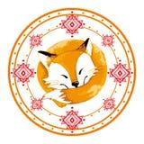 Illustration des Fuchses im Kreis Lizenzfreie Stockfotografie