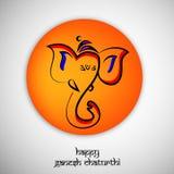 Illustration des hindischen Festivals Ganesh Chaturthi Background Stockbild