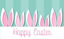 Illustration des oreilles du ` s de lapin de Pâques Photos libres de droits