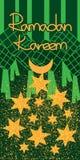 Ramadan six star gold glitter Ketupat fly top Stock Photo