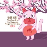 Dog year cute cartoon Chinese card Royalty Free Stock Photography