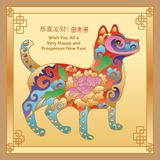 Dog year big dog gold card. This illustration is design and drawing dog year with frame decoration in golden background. Wish you all a very happy and prosperous Royalty Free Stock Photos