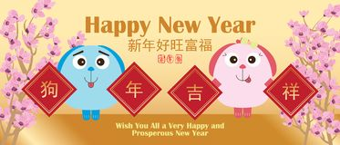 Dog year hold diamond sticker card tell Chinese banner Stock Photography