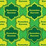 Ramadan six star card Ramadan Kareem symmetry seamless pattern. This illustration is design and drawing Ramadan six star card with Ramadan Kareem symmetry in stock illustration