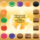 Mid Autumn moon cake name symmetry frame effect. This illustration is design Mid Autumn moon cake around the frame with decoration moon and rabbit in effect vector illustration