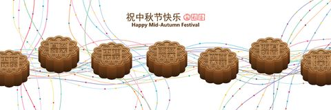 Moon cake line banner Royalty Free Stock Photo